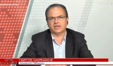 Μαρινάκης
