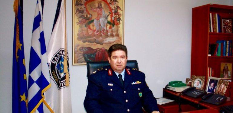 αστυνομία