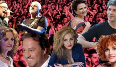συναυλίες Ρέθυμνο 2019