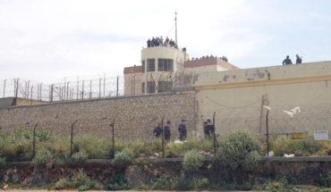 φυλακές Αλικαρνασσού