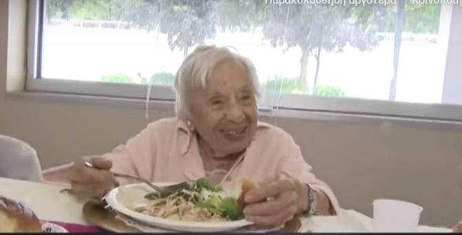 γιαγιάκα