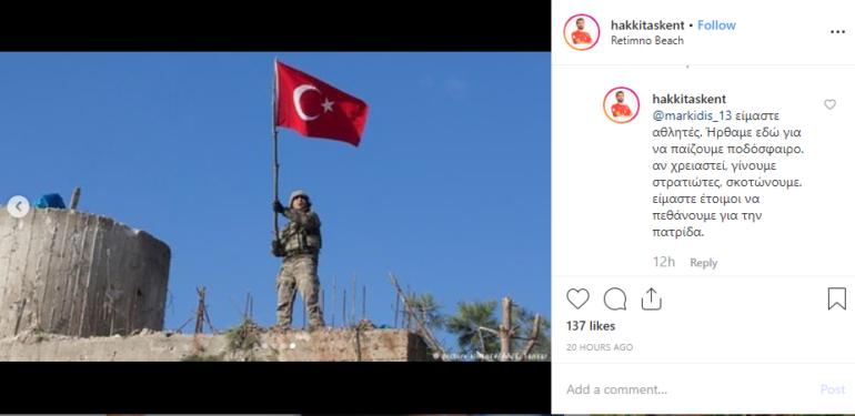 Τούρκος