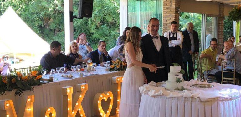 γάμος Μηνάς Κασσάνδρα