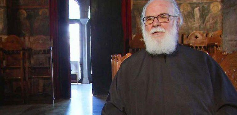 Γεώργιος Μεταλληνός