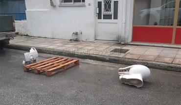 πάρκινγκ