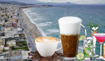 Καφετέριες Ρεθύμνου