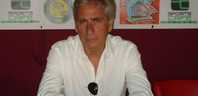 Παπαδόπουλος