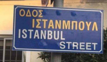 Ιστανμπούλ