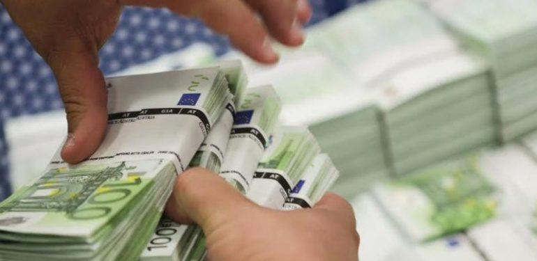 ευρω χρηματοδότηση