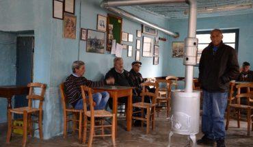 καφενείο