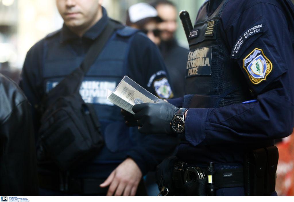 αστυνομικός κύκλωμα