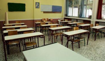 σχολείο
