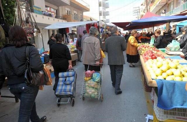 λαϊκή αγορά
