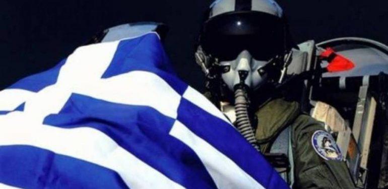 GREEK-PILOTS
