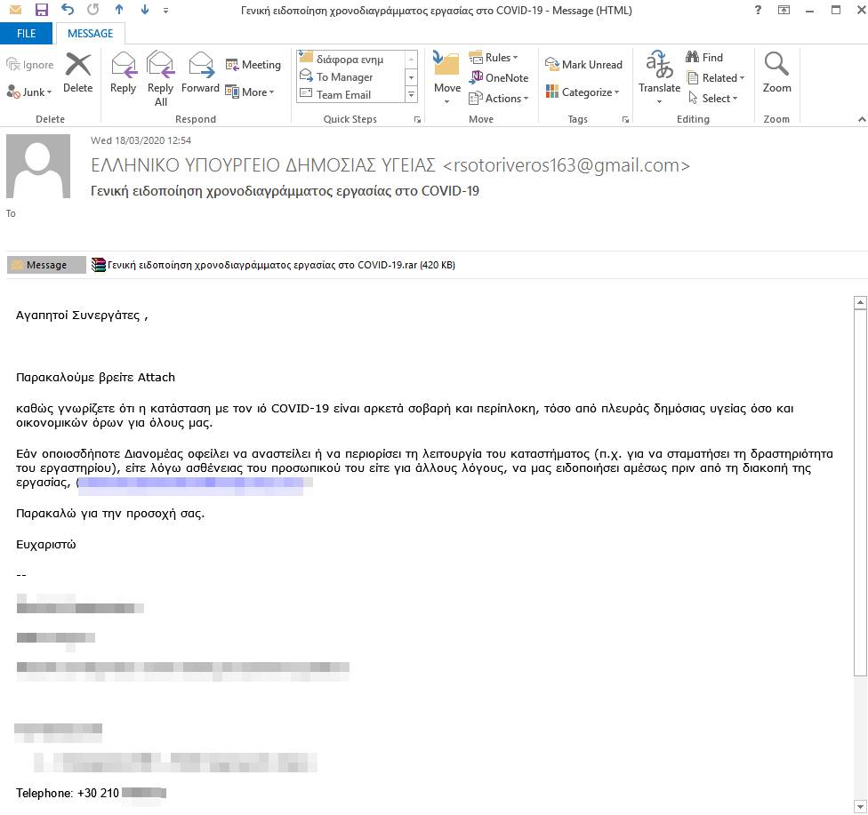 emailproblem