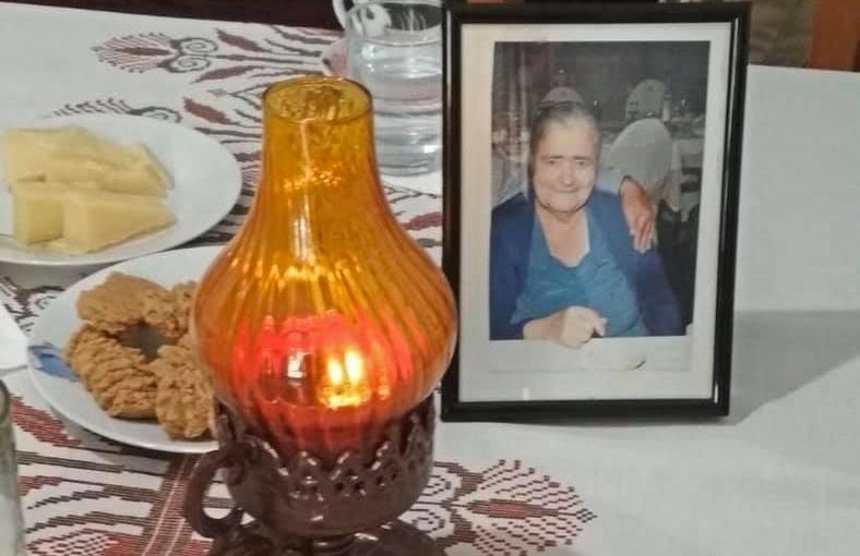 γιαγιάς