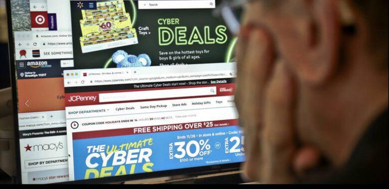 διαδικτυακές αγορές