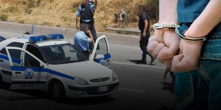 αστυνομική επιχείρηση