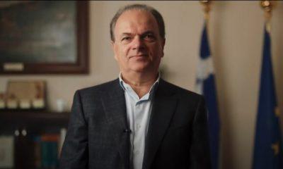 Μαρινάκης Γιώργης