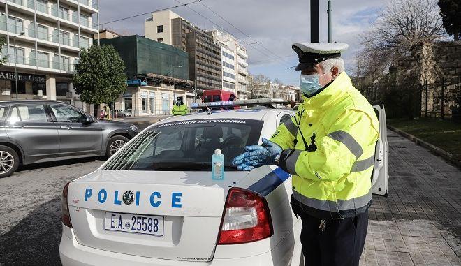 έλεγχος αστυνομια