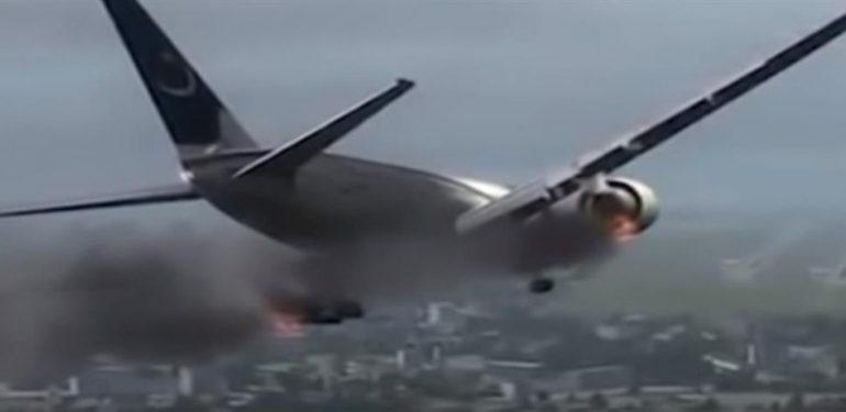αεροπορικό πακιστάν
