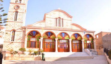 ιερός ναός
