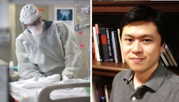 κινεζος ερευνητής