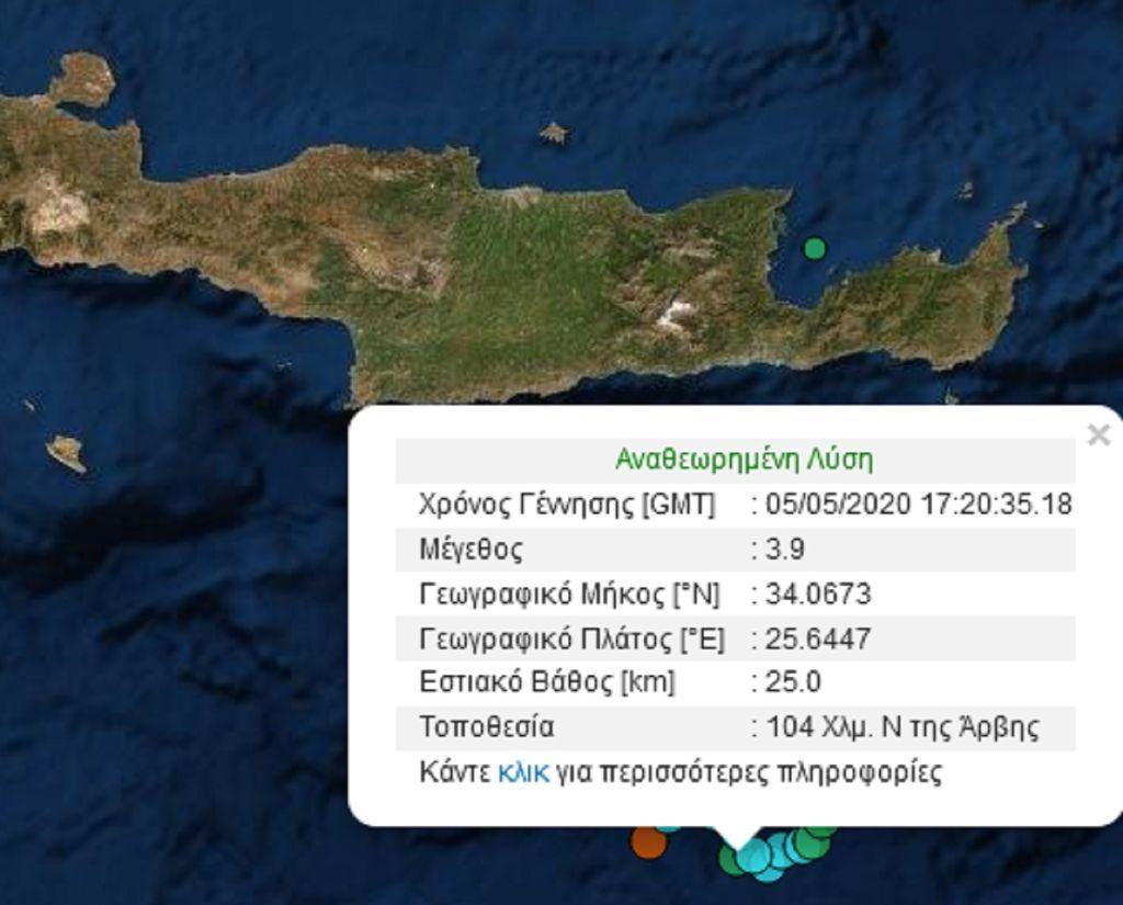 σεισμός 3,9 ρίχτερ