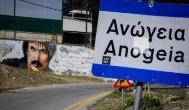 anogeia 1