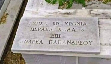 τάφος