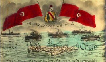 οθωμανική