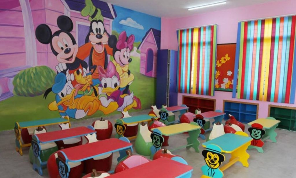 παιδικός σταθμός