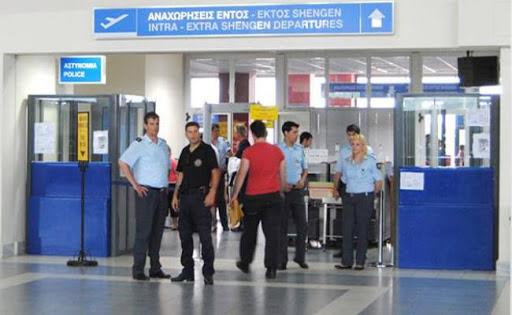 αστυνομια αεροδρμιο