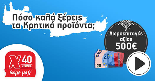 Χαλκιαδάκη