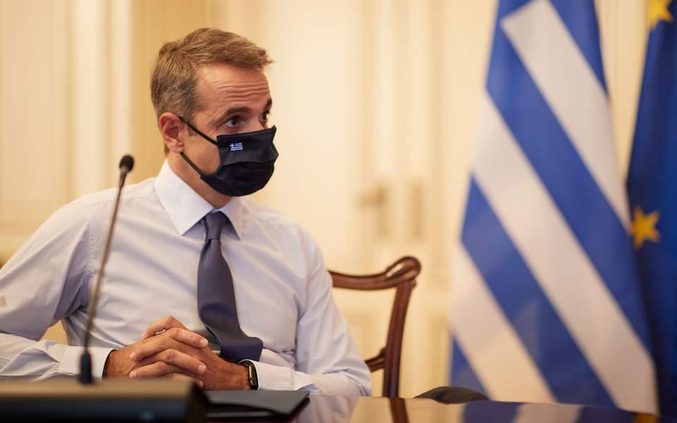 μητσοτάκης μάσκα