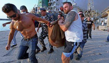 βηρυτός τραυματίες έλληνες