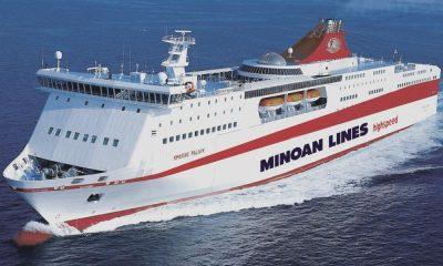 ΚΟΥΙΖ: Πόσο καλά γνωρίζεις τη Minoan Lines;