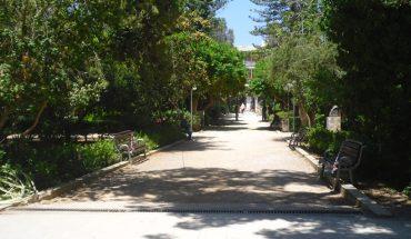 δημοτικός κήπος
