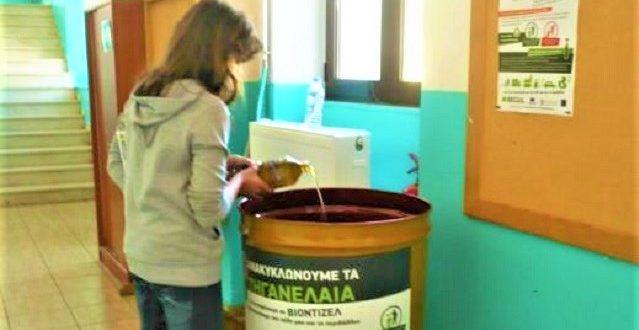 Ρεθυμνο ανακύκλωση ελαια