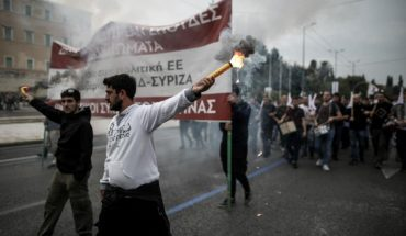 συλλαλητήριο μαθητές
