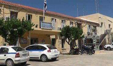 αστυνομικό μέγαρο Ρεθύμνου