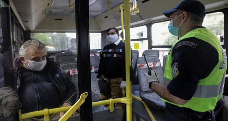 λεωφορείο μάσκα