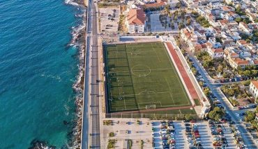 γήπεδο Μισίρια