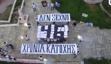 Κύπριοι