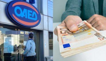 ΟΑΕΔ επιδομα 400 ευρώ