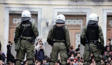 αστυνομια πανεπιστημιων