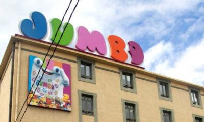 καταστήματα παιχνιδιών