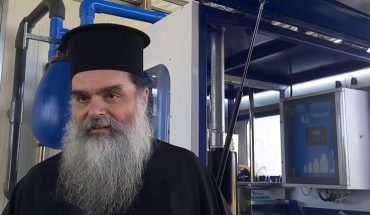ιερέας Αγρίνιο