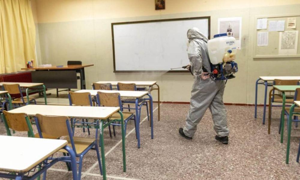 απολυμανση σε σχολειο ταξη