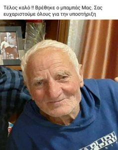83χρονος